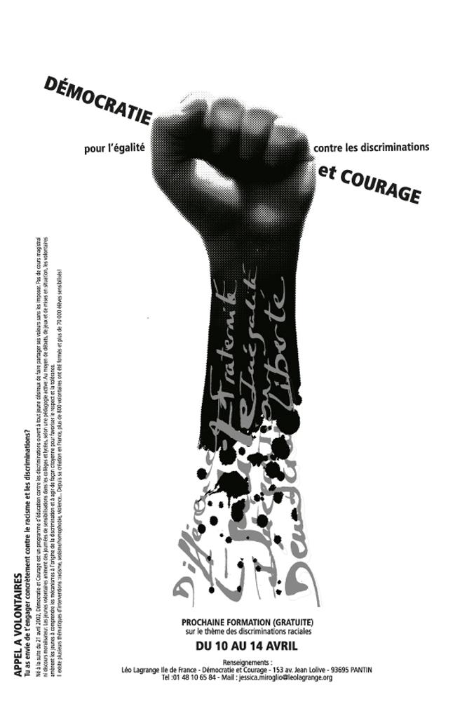 democratie-et-courage.jpg